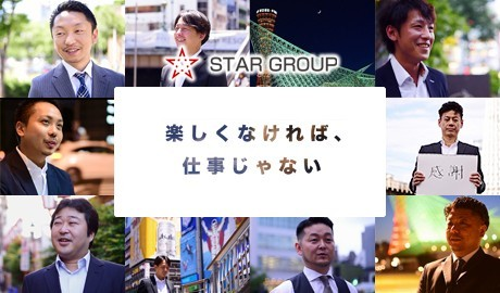 STAR GROUP(横浜)