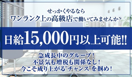 Luxe Group