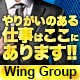 Wing Group