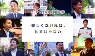 STAR GROUP(東京)